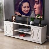 歐式電視櫃茶幾組合臥室輕奢小戶型簡易迷你現代簡約客廳電視機櫃AQ 有緣生活館