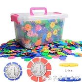 雪花片積木 大號加厚3-6歲兒童寶寶拼圖拼插智力開發男孩女孩玩具 創意家居