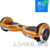 兩輪體感電動扭扭車成人智慧漂移思維代步車兒童平衡車雙輪 igo