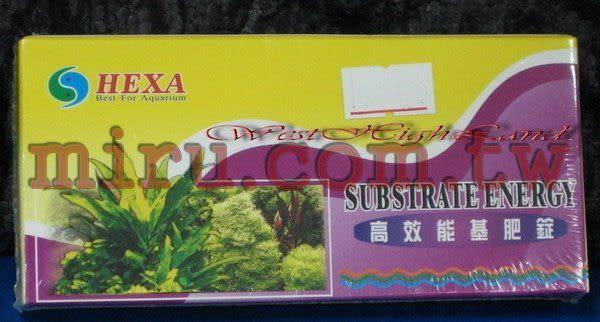 【西高地水族坊】HEXA 高效能基肥錠(20錠)
