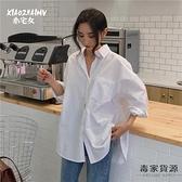 復古慵懶風白襯衫女設計感小眾韓版寬松薄款長袖上衣【毒家貨源】