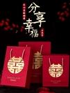 禮品袋 結婚用品手提袋紙袋復古中式中國風禮物回禮品袋簡約喜糖袋子   koko時裝店