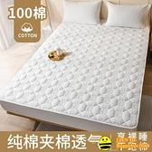 單件 單人床包 純棉床笠雙人床包加棉防滑固定床墊保護套罩床套床罩【happybee】
