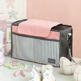 ◄ 生活家精品 ►【Y63】韓版嬰兒手推車掛包 大容量 媽咪包 外出 收納 時尚 母嬰 掛袋  夾層