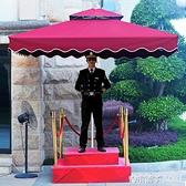 保安崗亭傘戶外遮陽傘庭院大太陽傘形象物業站台門衛站崗台羅馬傘ATF「青木鋪子」