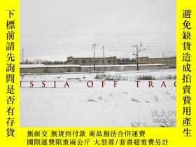 二手書博民逛書店Russia罕見Off Track: Trans Siberian RailwayY360448 Jarret