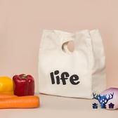 便當盒手提袋保溫袋午餐上班餐包帆布飯盒袋帶飯包【古怪舍】