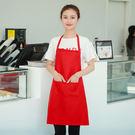 純色咖啡廳餐廳廣告防水廚房純色工作圍裙 ...