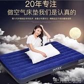 美國INTEX充氣床墊家用雙人單人戶外便攜午睡床摺疊沖氣床氣墊床