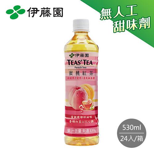 TEAS'TEA 蜜桃紅茶PET530mL*24入/箱購