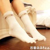 五指襪女 襪口小花款女士五指襪 純棉透氣分腳趾襪 中筒女五指襪子 芭蕾朵朵