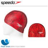 【Speedo】成人合成泳帽 Boom Ultra Pace ( 紅) SD8112373991