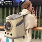 大號貓包外出便攜狗狗背包雙肩書包法斗柯基太空寵物艙包貓咪用品「時尚彩紅屋」