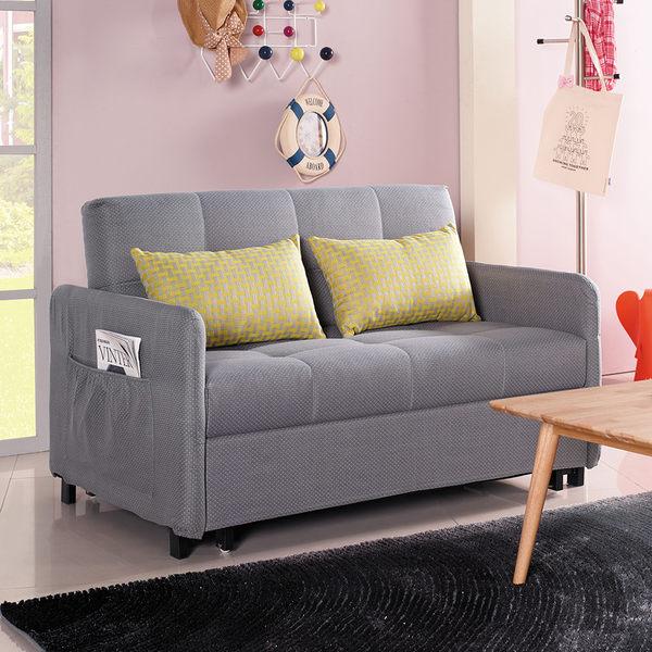 【森可家居】安提斯功能沙發床 7JX152-2 簡約北歐風 布套可拆洗