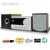 【CORAL 東方】迷你DVD床頭音響 DVM206