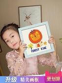 【送精美相框】數字油畫diy手工油彩畫兒童填色手繪數碼畫【極簡生活】