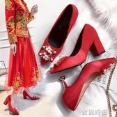 紅秀禾結婚鞋子水晶新娘婚紗鞋2020新款百搭紅色高跟女粗跟秋冬季 『蜜桃時尚』