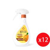 橘子工坊廚房爐具專用清潔劑480ml*12箱