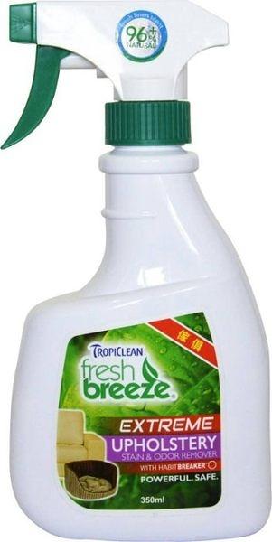 *KING WANG*美國Fresh breeze《鮮綠茲.傢俱專用》雙相生物酵素分解,天然除臭去汙劑-350ml