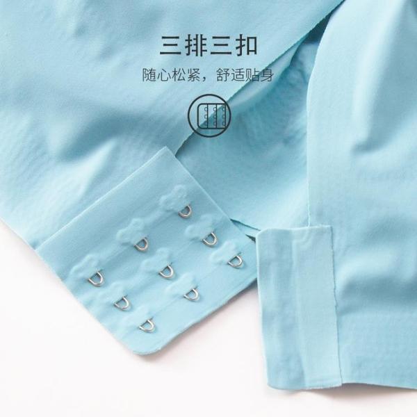 五折特惠 one size無尺碼2.0 7030女士乳膠零感文胸無鋼圈無痕純色睡眠內衣