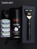 剃須刀手動刮臉刀男德國5層刮鬍刀禮盒裝 韓國時尚週