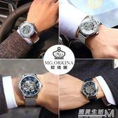 新款歐綺娜男士手錶男表機械表學生韓版簡約潮休閒防水時尚款  WD 遇見生活