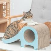 大象貓抓板磨爪器貓爪板瓦楞紙貓抓墊耐磨貓窩紙箱貓玩具貓咪用品 流行花園YJT
