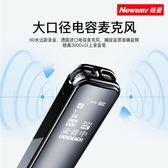 V19錄音筆專業高清降噪正品微型迷你學生商務 GB4947『M&G大尺碼』TW