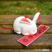 轉運日式和風小白兔子陶瓷風鈴掛件汽車飾品祈福辟邪創意生日禮物 溫暖享家