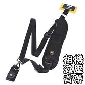 相機背帶 相機肩帶-減壓減震單肩相機肩背帶4款73pp717[時尚巴黎]