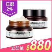 (任2件$880)韓國 FIRST LAB 菲特研 逆齡緊緻活膚霜(50ml)【小三美日】