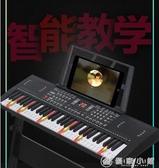 多功能電子琴教學61鋼琴鍵成人兒童初學者入門男女孩音樂器玩具88 YXS優家小鋪