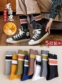襪子男長襪加厚保暖冬天男士中筒ins潮長筒純棉底高幫加絨高筒襪
