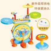 寶麗兒童架子鼓玩具1-3-6歲敲打樂器寶寶益智爵士鼓初學者男孩 js6185『科炫3C』