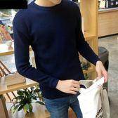 男針織衫 秋裝純色圓領 日系學院風男裝套頭毛衣套頭衫打底毛衣【非凡上品】cx6803