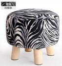 時尚圓凳實木小板凳布藝沙發凳創意矮凳可拆洗換鞋凳小凳子(主圖款四腳凳 斑馬)