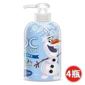 【快潔適】抗菌洗手乳-雪人 300ml*4瓶