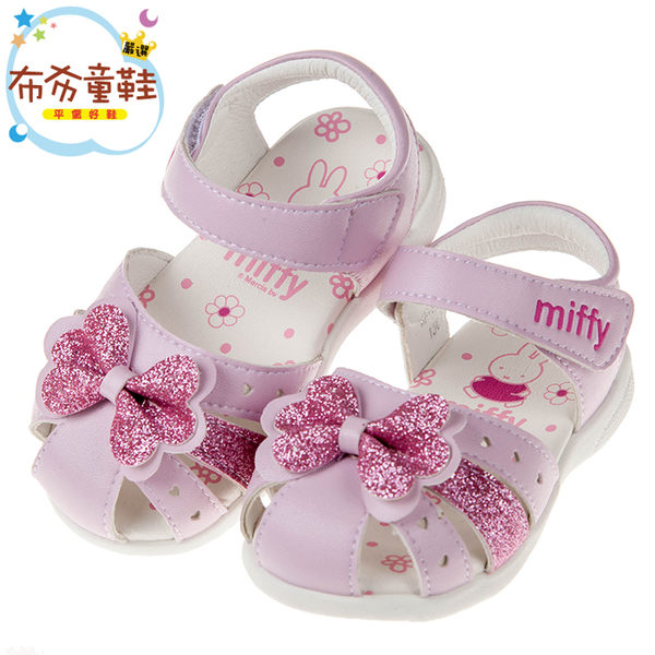 《布布童鞋》Miffy米飛兔粉色蝴蝶結閃亮寶寶護趾涼鞋(13~15.5公分) [ L8K020G ]