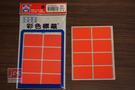 [華麗牌] WL-2070彩色標籤(共4色可選)