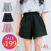 BOBO小中大尺碼【690】中腰鬆緊雪紡短褲裙-S-4L-共5色