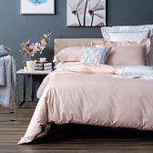 HOLA 托斯卡素色純棉床包 特大 裸粉