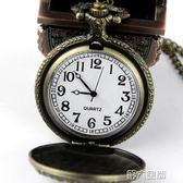 懷錶 復古翻蓋十二生肖大號鏤空懷表男女學生項鍊掛表老人紀念品石英表 第六空間