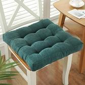 純色ins辦公室久坐椅子屁股學生凳子椅墊燈芯絨坐墊加厚冬季毛絨 創意空間