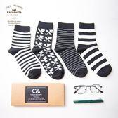 (低價衝量)襪子男中筒襪潮流韓版學院風秋冬楓葉棉質吸汗運動棉襪