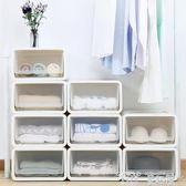 收納箱 衣服收納箱 多層抽屜式內衣收納盒大號零食玩具整理箱子儲物箱 童趣屋