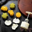 中秋月餅模具制作工具做模型印具冰皮綠豆糕...
