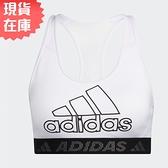 【現貨】Adidas DON'T REST BADGE 女裝 運動內衣 訓練 中度支撐 可拆胸墊 白【運動世界】GM2834