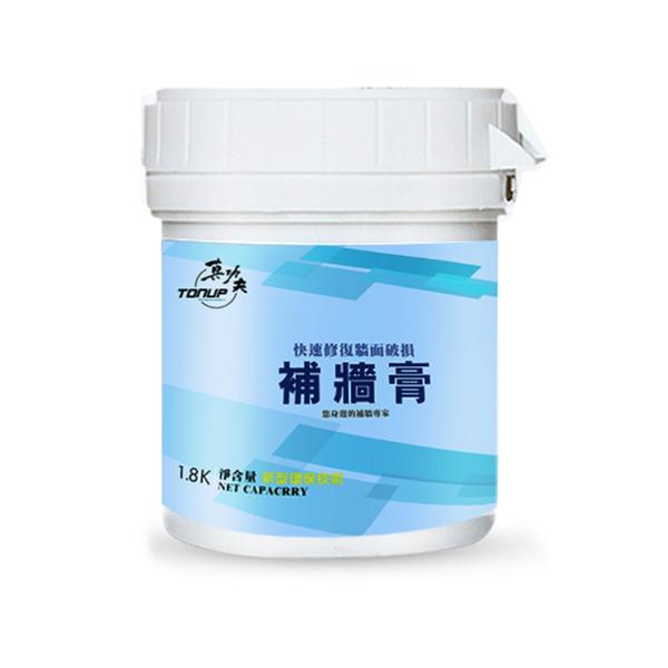 【現貨12H出貨】升級版 牆體修補膏1kg罐裝 居家用牆壁補牆膏 快速修復