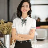 職業套裝 工作服白襯衫短袖2018新款夏職業修身工裝大學生面試立領襯衣 米蘭街頭