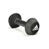 Adidas Strength 專業訓練啞鈴 4kg